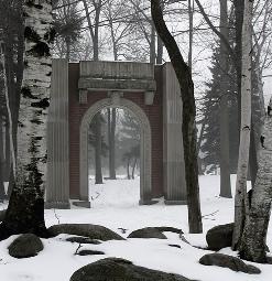 gateway by sigma
