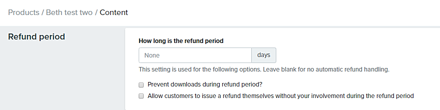 Refund_period_in_product_content_screen