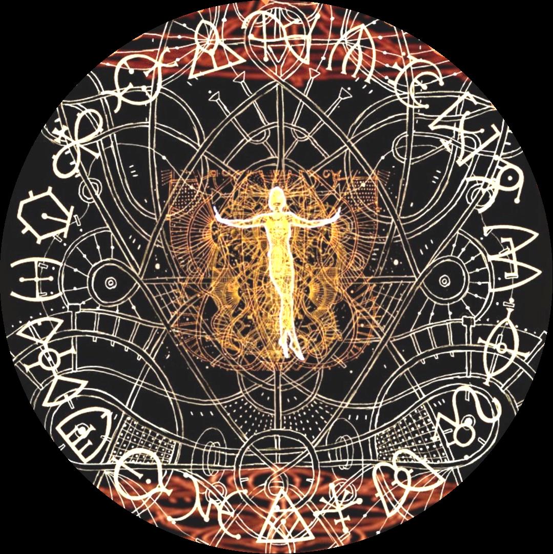 AHUMANENGINEER™ logo